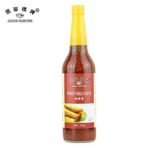 700 g Sweet Chilli Sauce