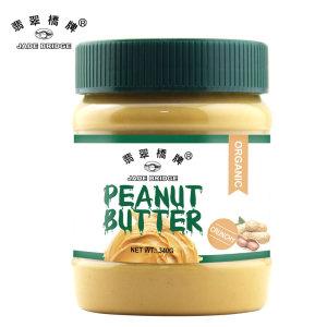 Organic-Crunchy--340g