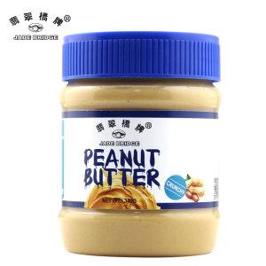 Crunchy-Peanut-Butter-340g