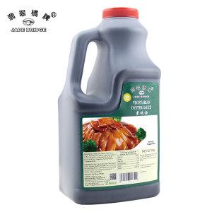 2.3 kg Vegetarian Oyster Sauce