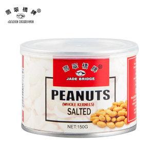 Roasted-&-Salted-Peanuts-150g