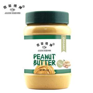 Organic-Creamy--510g