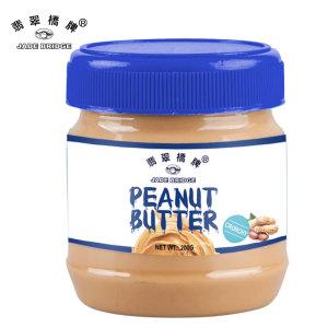 Crunchy-Peanut-Butter-200g