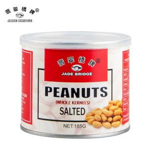Roasted-&-Salted-Peanuts-185g