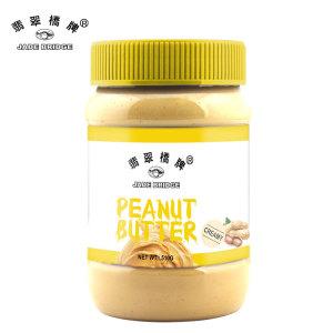 Creamy-Peanut-Butter-510g