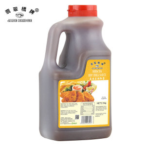 2,3 kg de sauce piquante Sriracha