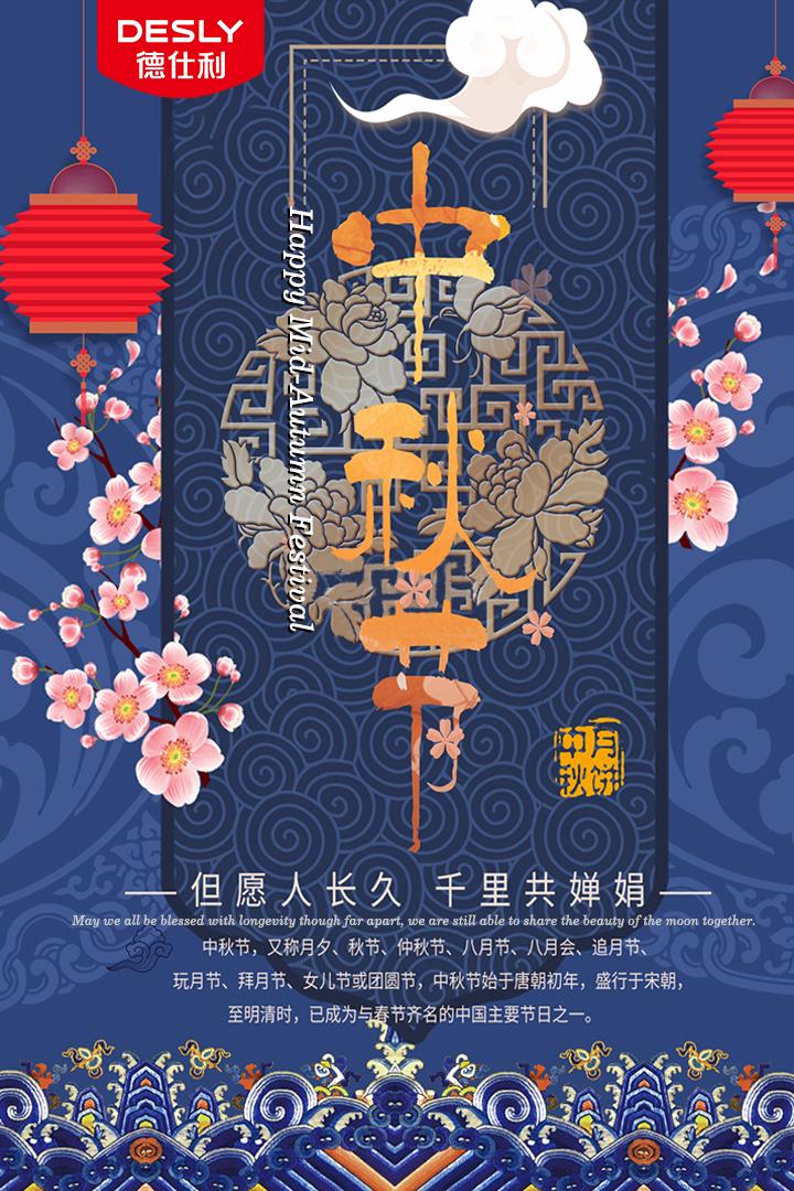 21.9.21~中秋节.jpg