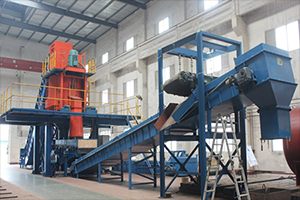 Vertical Crusher for E-waste