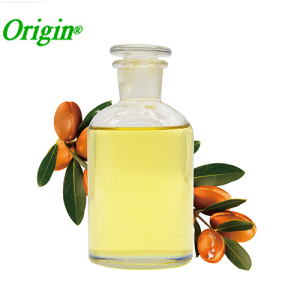 High quality food grade cosmetic used natural Argan oil