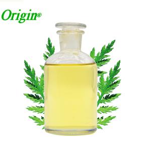 Artemisia oil