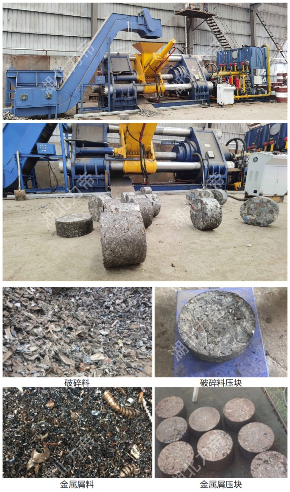 Iron and steel scrap processing